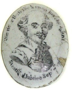 Enamelled Medallion depicting a portrait of William Shakespeare